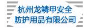 贝斯特全球最奢华716器材|贝斯特全球最奢华716装备|特警装备-浙江保安贝斯特全球最奢华716器材网 www.zjba.net