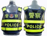 13款警察反光背心