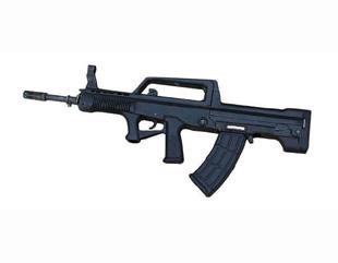 95式橡胶步枪