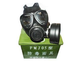 防毒面具(FMJ05)