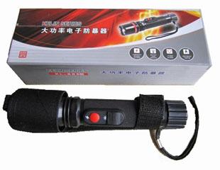 912型电子防暴器