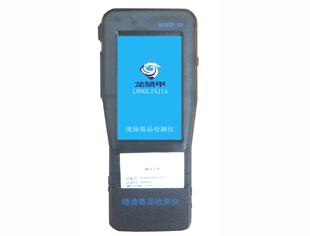 便携式唾液毒品检测仪
